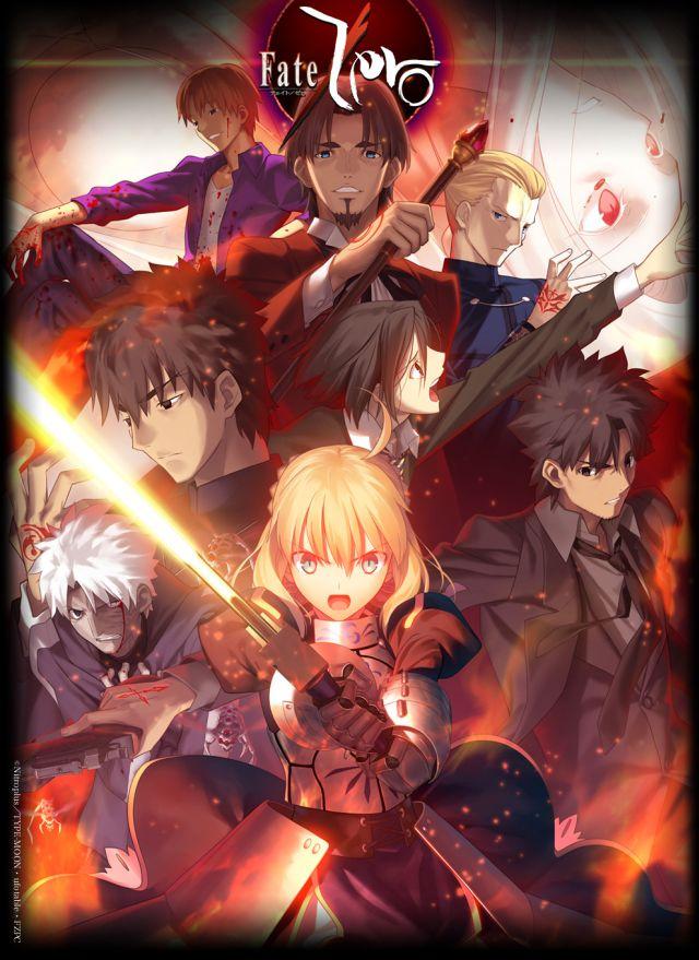 A Fate/Zero egyik kötetének borítója